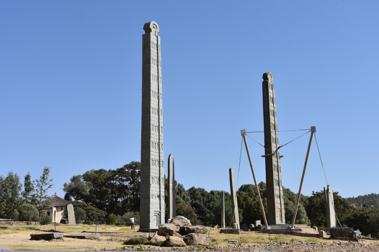 Ethiopia Stelae Park, EastAfricaTourOperator.net